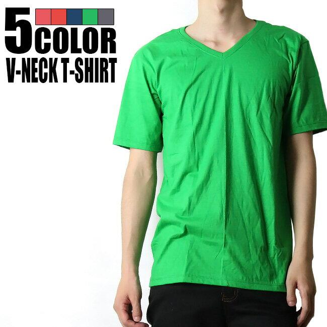 カラー無地Tシャツ 5カラー Vネック 4.4oz【Tシャツ メンズ 無地Tシャツ レディース 男女兼用 4.4oz 半袖 カラーT 大きいサイズ キッズ 無地T vネック】fvt002