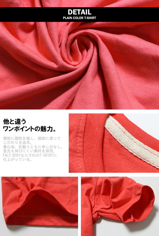 カラー無地Tシャツ 5カラー Vネック 4.4...の紹介画像3