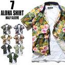 花柄 アロハシャツ 7カラー 総柄 M L XL ボタンシャ...