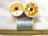 絹パッチワーク ミシン・手縫い糸 40番(細) 50m ライトレインボウ