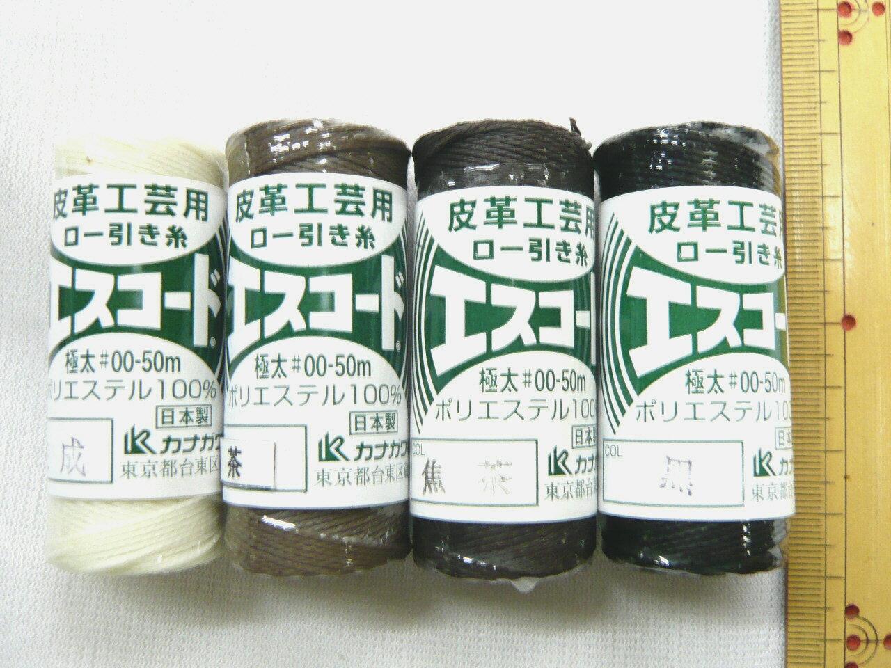 レザークラフト用ロウ引き手縫糸 00番極太 50m...:auc-t-orizuru:10000058