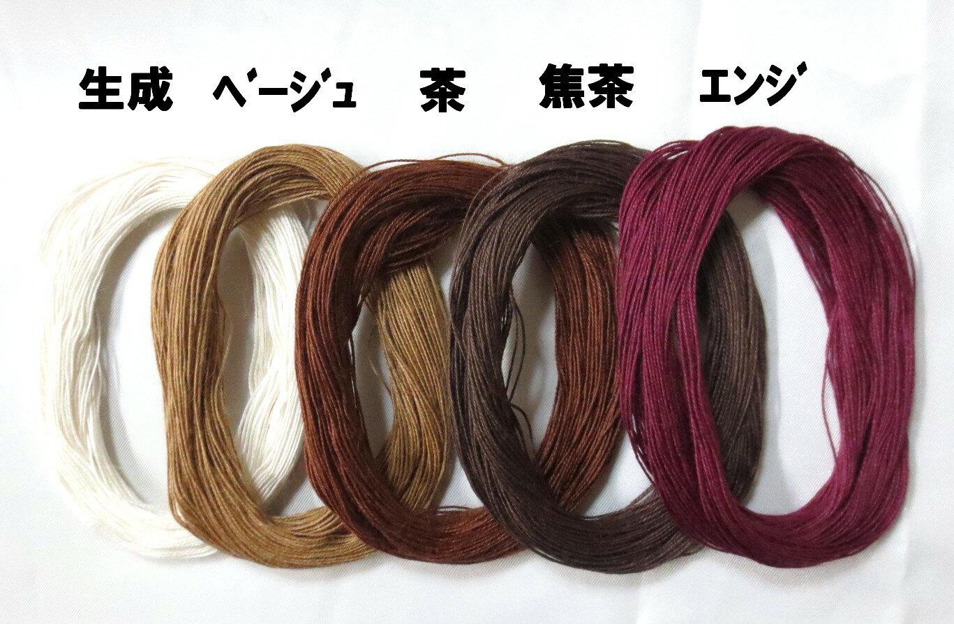 エスコード クラフト用 麻手縫い糸 中細 30m...:auc-t-orizuru:10000008