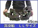 LLサイズ 沈没船 アクアリウムレイアウト 水槽 用品 飾り レイアウト
