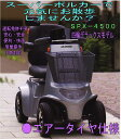 【送料無料】福伸電機製FUKUSHIN電動カート スーパーポルカーSPX-4500 4輪デラックスモデ
