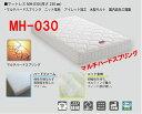 【アウトレット】汚れあり現品処分【訳あり】フランスベッド製新型高密度連続スプリングマ