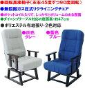 倒れにくい安全設計ファブリック回転式ダイニングチェア極楽椅子ゆったりくつろげる回転式ソファーラウンドチェア仮眠チェア回転チェア仮眠用椅子リラックスチェア昼寝チェア回転座椅子