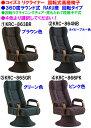 【送料無料】koizumi360度回転式座椅子コイズミ製リクライニングチェアRAKU座SWING RS