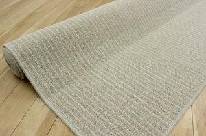 日本製ウール100%防炎カーペット6畳