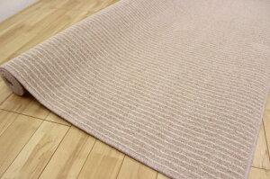 日本製ウールカーペット6畳