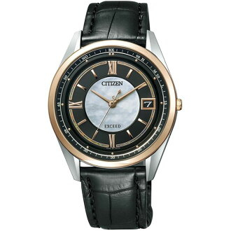 CITIZEN citizen watch exceed eco drive solar radio thin men's limited edition AS7084-02E