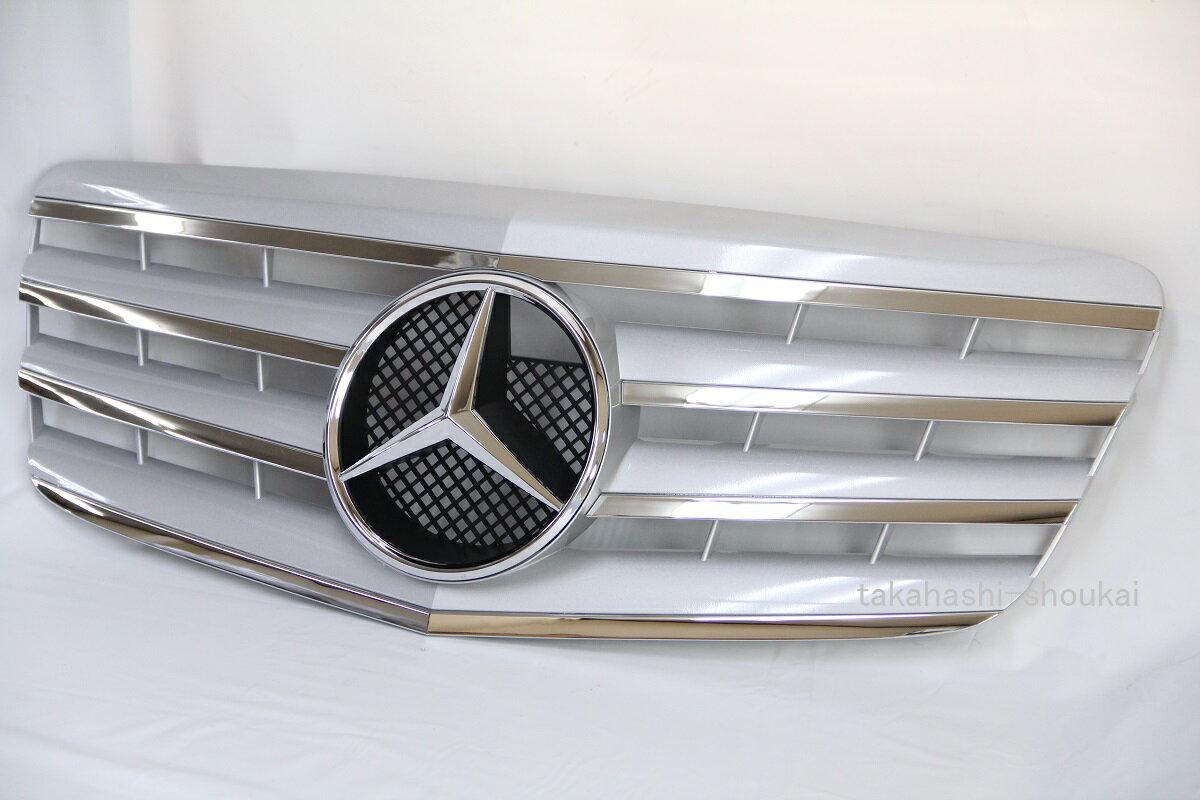 W211(後期) Eクラス クーペスタイル オンライン 4フィン フロントグリル シルバー 銀 E240 E250 E300 E350 E500 E550 E63AMG:高橋商会