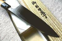 業務用180mm安来鋼白紙2号豊三郎出刃包丁
