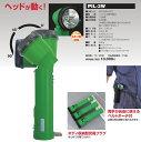 充電式!日動工業 プラグインライト PIL-3W-100V(白色)