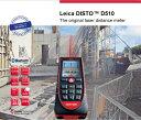【タジマ】【レーザー距離計】【日本正規品】 TAJIMA(タジマツール) ライカ DISTO-D510 レーザー距離計 】