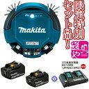 送料無料!マキタ 18.0V 【業務用】掃除機 ロボットクリ...
