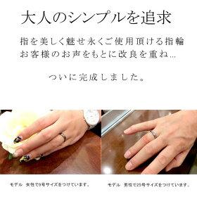 純チタンリング金属アレルギーでも安心チタンペアリングチタンマリッジリング(結婚指輪)1本の価格ファッションリングシンプル甲丸ミラー仕上げジュエリーボックス付き(選べるBOX)あす楽TI刻印(文字入れ)無料ジュエリー宝石