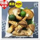 【国産松茸】:業務用松茸:約300g:(岡山・兵庫産)(※変形・傷・折れ・小粒・ひらき)