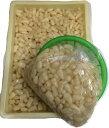 【らっきょう】高知県室戸産・S・約1kg※塩漬けしてます※