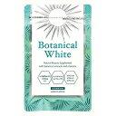 【メール便送料無料】Botanical Whiteボタニカル...
