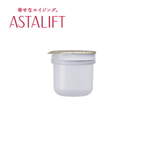 【リニューアル】アスタリフト ホワイトクリーム レフィル 30g<美白クリーム>