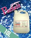 除菌水 パルフェ 10L