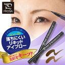 Amliquid-eyebrow