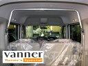【Vanner】バンナー 補強パーツ ピラーバー スクエアタイプ エブリィ DA17V.W 2015.2〜 ※ハイルーフ車のみ対応