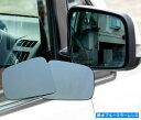 撥水ドアミラーブルーレンズ ダイハツ ミライース LA300S・310S H23.9〜 左右1セット ※代引き不可