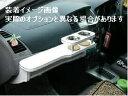【送料無料】車種専用フロントテーブル ウイングロード (MC後)01/10〜 WFY11.WHNF11.WPY11
