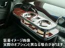 【送料無料】車種専用フロントテーブル エリシオン 04/04〜 RR1.2.3.4