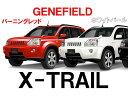 ジェネフィールド エクストレイル T31系 2007/08〜2010/06 (前期) フロントグリル 純正カラーバージョン ※後期不可