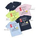 バルデマッチ レディースTシャツ LOVE-15 (BM-JW1624)