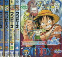 ONEPIECEワンピース 5th フィフスシーズン【全5巻セット】【中古】全巻