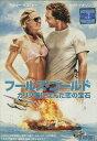 フールズ・ゴールド カリブ海に沈んだ恋の宝石 【字幕・吹替え】【中古】【洋画】中古DVD