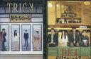 TRICK トリック 新作スペシャル 【2巻セット】仲間由紀恵【中古】