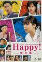 Happy! 完全版 /相武紗季【中古】