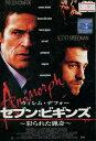 DVD>洋画>サスペンス・ミステリー商品ページ。レビューが多い順(価格帯指定なし)第5位