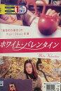 ホワイト・バレンタイン /チョン・ジヒョン 【吹替え・字幕】【中古】【洋画】中古DVD