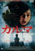 カルマ 【字幕・吹替え】レスリー・チャン【中古】