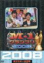 楽天テックシアターM-1グランプリ 2008 /NON STYLE【中古】中古DVD
