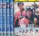 海猿 【全5巻セット】伊藤英明 加藤あい