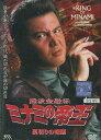 DVD>邦画>仁侠商品ページ。レビューが多い順(価格帯指定なし)第2位