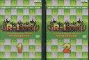 ピン芸人日本一決定戦!! R-1ぐらんぷり2010 【全2巻セット】【中古】中古DVD