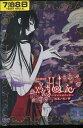 xxxHOLiC ホリック 真夏ノ夜ノ夢 (劇場版)/大原さやか【中古】【アニメ】中古DVD