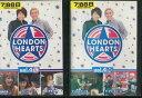 LONDON HEARTS ロンドンハーツ vol.4 L&H 【全2巻セット】【中古】中古DVD