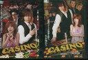 CASINO カジノ【全2巻セット】塩谷舜 ほしのあき【中古】