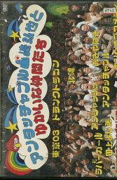 アンタッチャブル山崎弘也とゆかいな仲間達 /アンタッチャブル, <strong>アンジャッシュ</strong>, 北陽【中古】中古DVD