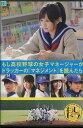 もし高校野球の女子マネージャーがドラッカーの マネジメント を読んだら /前田敦子【中古】【邦画】中古DVD