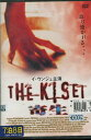 THE KISEI 寄生 /イ・ウンジュ 【吹き替え・字幕】【中古】【洋画】中古DVD
