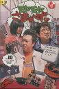 モヤモヤさまぁ〜ず2 Vol.10【中古】中古DVD